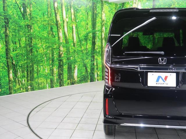 L 届出済未使用車 ホンダセンシング 電動スライド LEDヘッド&フォグ 前席シートヒーター アイドリングストップ ACC オートマチックハイビーム 車線逸脱抑制機能 バックソナー 純正14AW(27枚目)