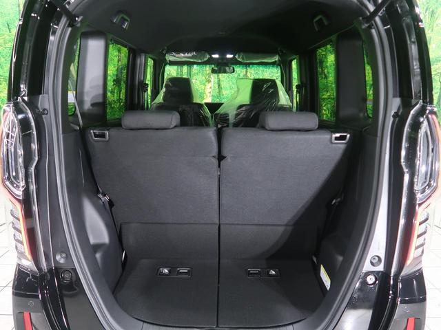 L 届出済未使用車 ホンダセンシング 電動スライド LEDヘッド&フォグ 前席シートヒーター アイドリングストップ ACC オートマチックハイビーム 車線逸脱抑制機能 バックソナー 純正14AW(30枚目)