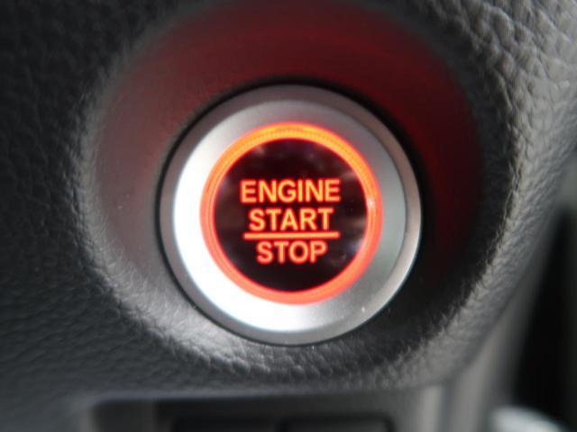 L 届出済未使用車 ホンダセンシング 電動スライド LEDヘッド&フォグ 前席シートヒーター アイドリングストップ ACC オートマチックハイビーム 車線逸脱抑制機能 バックソナー 純正14AW(35枚目)