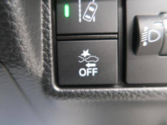 L 届出済未使用車 ホンダセンシング 電動スライド LEDヘッド&フォグ 前席シートヒーター アイドリングストップ ACC オートマチックハイビーム 車線逸脱抑制機能 バックソナー 純正14AW(38枚目)