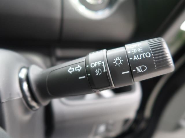 L 届出済未使用車 ホンダセンシング 電動スライド LEDヘッド&フォグ 前席シートヒーター アイドリングストップ ACC オートマチックハイビーム 車線逸脱抑制機能 バックソナー 純正14AW(39枚目)