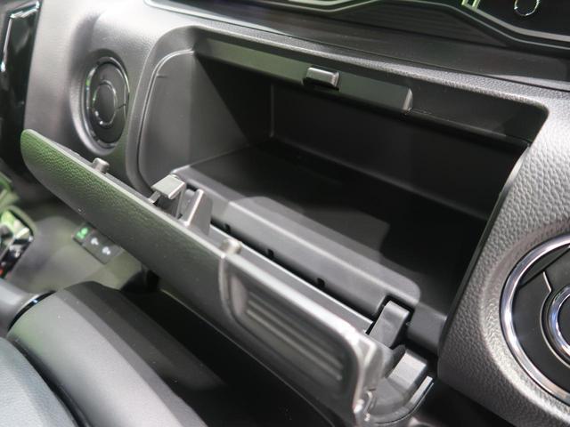 L 届出済未使用車 ホンダセンシング 電動スライド LEDヘッド&フォグ 前席シートヒーター アイドリングストップ ACC オートマチックハイビーム 車線逸脱抑制機能 バックソナー 純正14AW(44枚目)