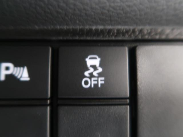 L 届出済未使用車 ホンダセンシング 電動スライド LEDヘッド&フォグ 前席シートヒーター アイドリングストップ ACC オートマチックハイビーム 車線逸脱抑制機能 バックソナー 純正14AW(45枚目)