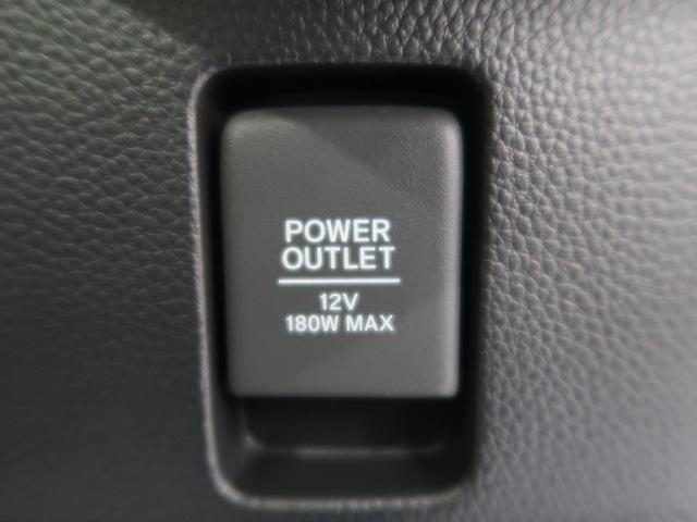 L 届出済未使用車 ホンダセンシング 電動スライド LEDヘッド&フォグ 前席シートヒーター アイドリングストップ ACC オートマチックハイビーム 車線逸脱抑制機能 バックソナー 純正14AW(47枚目)