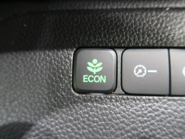 L 届出済未使用車 ホンダセンシング 電動スライド LEDヘッド&フォグ 前席シートヒーター アイドリングストップ ACC オートマチックハイビーム 車線逸脱抑制機能 バックソナー 純正14AW(51枚目)