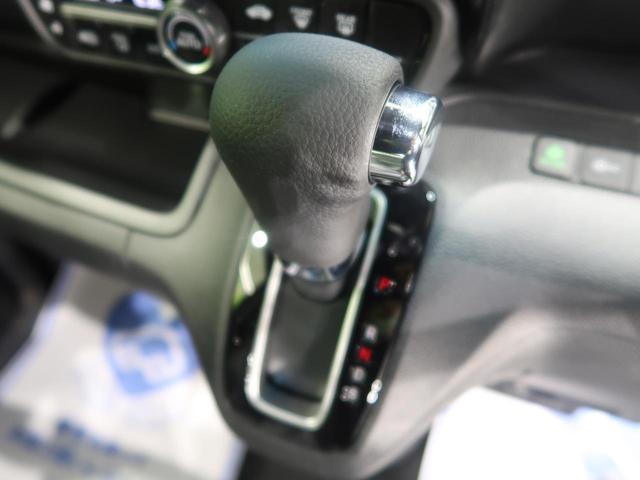L 届出済未使用車 ホンダセンシング 電動スライド LEDヘッド&フォグ 前席シートヒーター アイドリングストップ ACC オートマチックハイビーム 車線逸脱抑制機能 バックソナー 純正14AW(54枚目)