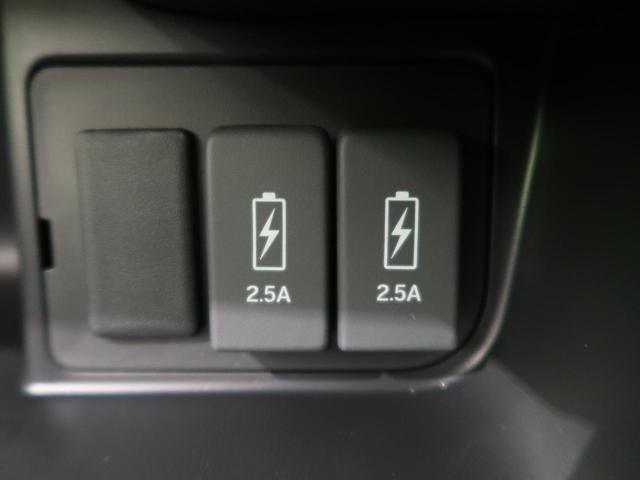L 届出済未使用車 ホンダセンシング 電動スライド LEDヘッド&フォグ 前席シートヒーター アイドリングストップ ACC オートマチックハイビーム 車線逸脱抑制機能 バックソナー 純正14AW(56枚目)