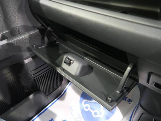 L 届出済未使用車 ホンダセンシング 電動スライド LEDヘッド&フォグ 前席シートヒーター アイドリングストップ ACC オートマチックハイビーム 車線逸脱抑制機能 バックソナー 純正14AW(57枚目)