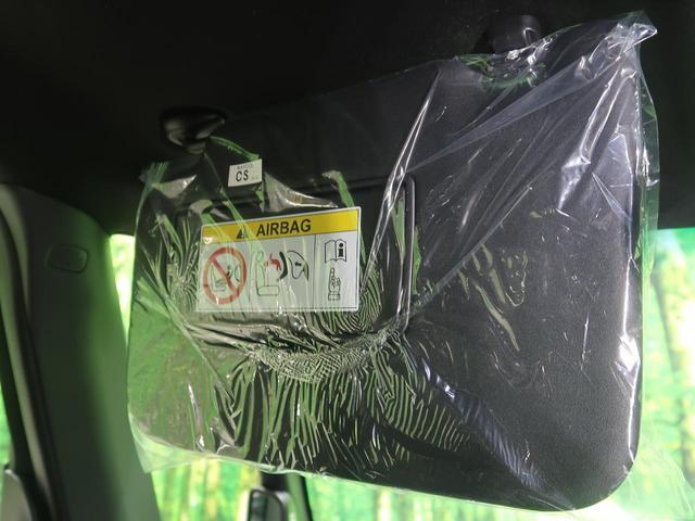 L 届出済未使用車 ホンダセンシング 電動スライド LEDヘッド&フォグ 前席シートヒーター アイドリングストップ ACC オートマチックハイビーム 車線逸脱抑制機能 バックソナー 純正14AW(59枚目)
