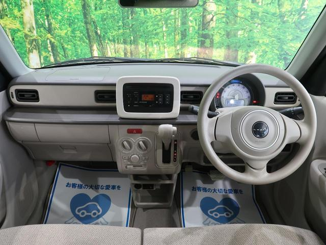 L CDオーディオ 衝突軽減 スマートキー シートヒーター アイドリングストップ 電動格納ミラー 禁煙車 ベンチシート ベージュ内装(2枚目)