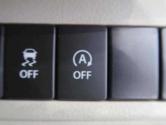 L CDオーディオ 衝突軽減 スマートキー シートヒーター アイドリングストップ 電動格納ミラー 禁煙車 ベンチシート ベージュ内装(6枚目)