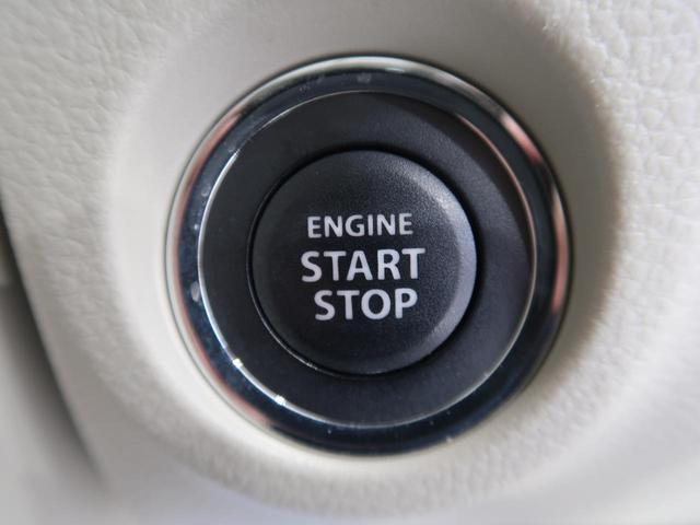 L CDオーディオ 衝突軽減 スマートキー シートヒーター アイドリングストップ 電動格納ミラー 禁煙車 ベンチシート ベージュ内装(37枚目)