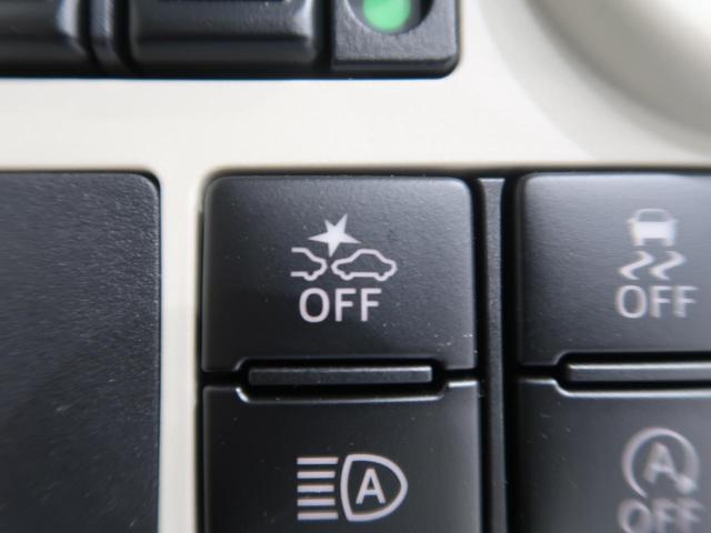 Gメイクアップリミテッド SAIII 届出済未使用車 スマートアシスト/衝突軽減ブレーキ 両側電動ドア 全周囲カメラ ストライプスカラー 誤発進抑制機能 LEDヘッド/LEDフォグライト オートハイビーム スマートキー(3枚目)