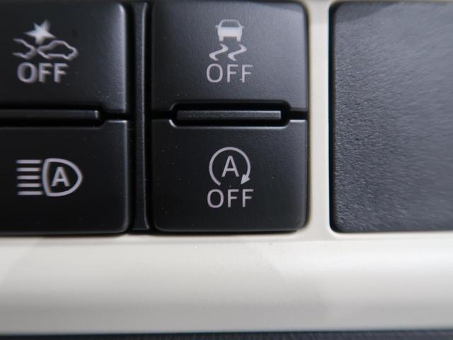 Gメイクアップリミテッド SAIII 届出済未使用車 スマートアシスト/衝突軽減ブレーキ 両側電動ドア 全周囲カメラ ストライプスカラー 誤発進抑制機能 LEDヘッド/LEDフォグライト オートハイビーム スマートキー(6枚目)