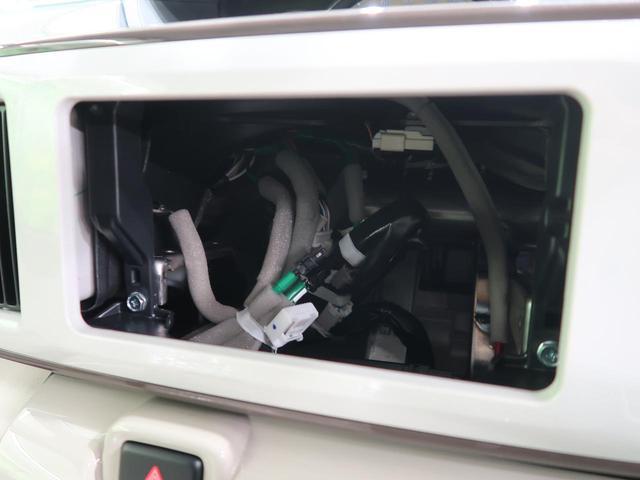 Gメイクアップリミテッド SAIII 届出済未使用車 スマートアシスト/衝突軽減ブレーキ 両側電動ドア 全周囲カメラ ストライプスカラー 誤発進抑制機能 LEDヘッド/LEDフォグライト オートハイビーム スマートキー(9枚目)