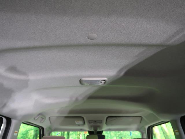 Gメイクアップリミテッド SAIII 届出済未使用車 スマートアシスト/衝突軽減ブレーキ 両側電動ドア 全周囲カメラ ストライプスカラー 誤発進抑制機能 LEDヘッド/LEDフォグライト オートハイビーム スマートキー(32枚目)