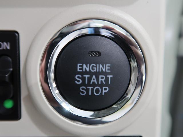 Gメイクアップリミテッド SAIII 届出済未使用車 スマートアシスト/衝突軽減ブレーキ 両側電動ドア 全周囲カメラ ストライプスカラー 誤発進抑制機能 LEDヘッド/LEDフォグライト オートハイビーム スマートキー(37枚目)