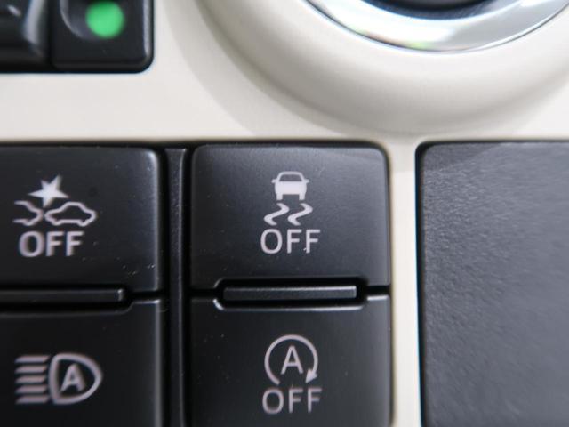 Gメイクアップリミテッド SAIII 届出済未使用車 スマートアシスト/衝突軽減ブレーキ 両側電動ドア 全周囲カメラ ストライプスカラー 誤発進抑制機能 LEDヘッド/LEDフォグライト オートハイビーム スマートキー(38枚目)