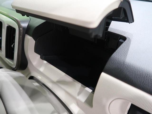 Gメイクアップリミテッド SAIII 届出済未使用車 スマートアシスト/衝突軽減ブレーキ 両側電動ドア 全周囲カメラ ストライプスカラー 誤発進抑制機能 LEDヘッド/LEDフォグライト オートハイビーム スマートキー(39枚目)