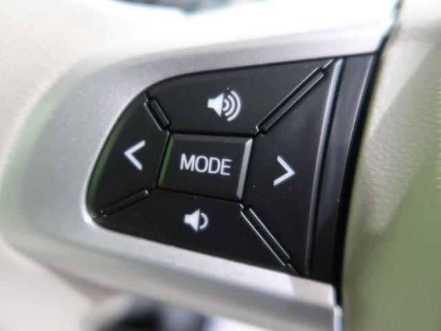 Gメイクアップリミテッド SAIII 届出済未使用車 スマートアシスト/衝突軽減ブレーキ 両側電動ドア 全周囲カメラ ストライプスカラー 誤発進抑制機能 LEDヘッド/LEDフォグライト オートハイビーム スマートキー(42枚目)