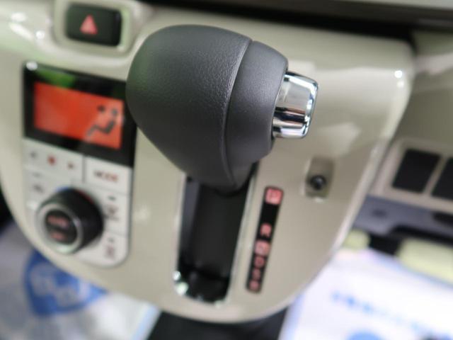 Gメイクアップリミテッド SAIII 届出済未使用車 スマートアシスト/衝突軽減ブレーキ 両側電動ドア 全周囲カメラ ストライプスカラー 誤発進抑制機能 LEDヘッド/LEDフォグライト オートハイビーム スマートキー(43枚目)