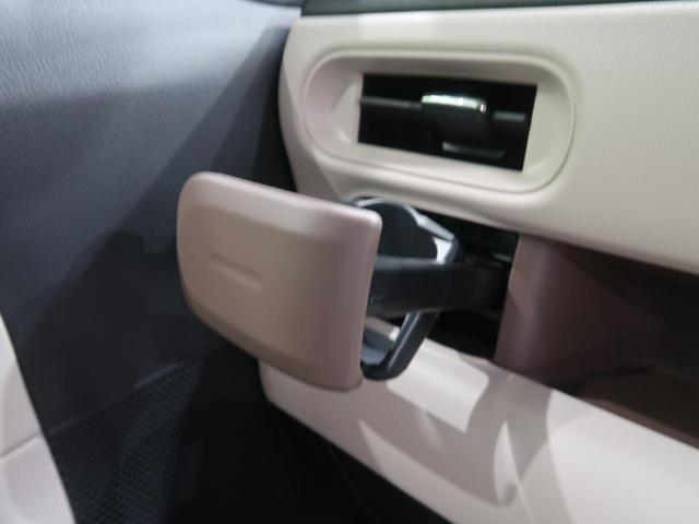Gメイクアップリミテッド SAIII 届出済未使用車 スマートアシスト/衝突軽減ブレーキ 両側電動ドア 全周囲カメラ ストライプスカラー 誤発進抑制機能 LEDヘッド/LEDフォグライト オートハイビーム スマートキー(46枚目)