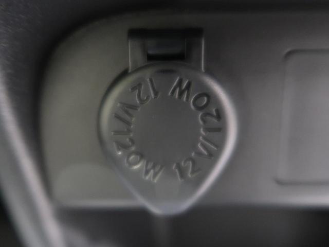 Gメイクアップリミテッド SAIII 届出済未使用車 スマートアシスト/衝突軽減ブレーキ 両側電動ドア 全周囲カメラ ストライプスカラー 誤発進抑制機能 LEDヘッド/LEDフォグライト オートハイビーム スマートキー(48枚目)