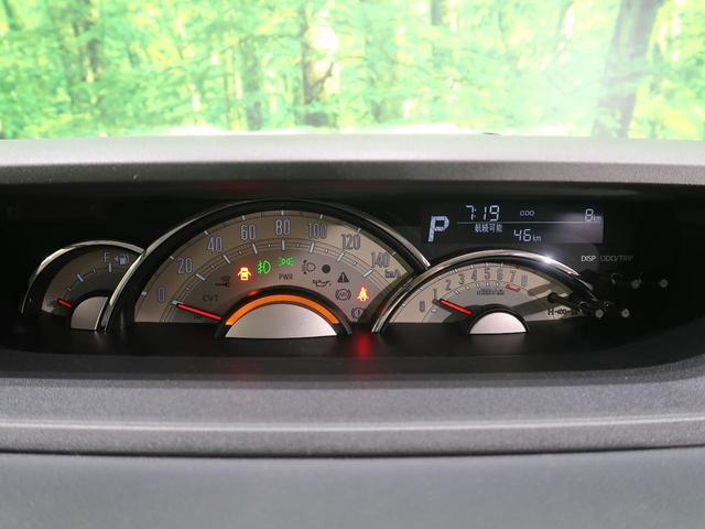 Gメイクアップリミテッド SAIII 届出済未使用車 スマートアシスト/衝突軽減ブレーキ 両側電動ドア 全周囲カメラ ストライプスカラー 誤発進抑制機能 LEDヘッド/LEDフォグライト オートハイビーム スマートキー(49枚目)