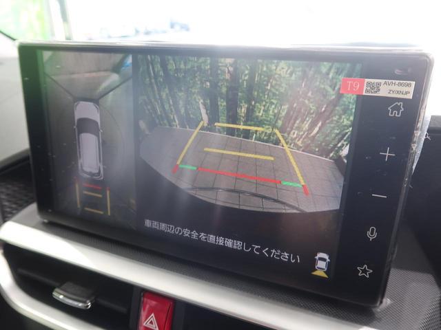Z 登録済未使用車 9型ディスプレイオーディオ 全周囲カメラ スマートアシスト/アダプティブクルーズ コーナーセンサー 誤発進抑制機能 シートヒーター LEDヘッド/フォグライト 純正17AW(4枚目)