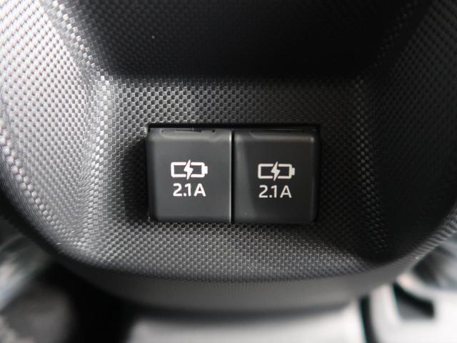 Z 登録済未使用車 9型ディスプレイオーディオ 全周囲カメラ スマートアシスト/アダプティブクルーズ コーナーセンサー 誤発進抑制機能 シートヒーター LEDヘッド/フォグライト 純正17AW(35枚目)