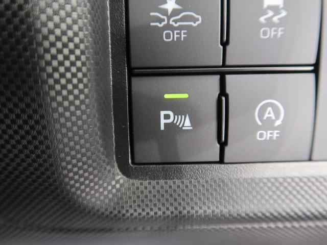 Z 登録済未使用車 9型ディスプレイオーディオ 全周囲カメラ スマートアシスト/アダプティブクルーズ コーナーセンサー 誤発進抑制機能 シートヒーター LEDヘッド/フォグライト 純正17AW(40枚目)