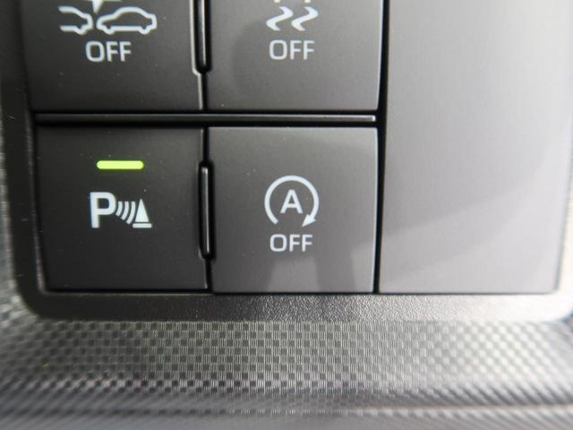 Z 登録済未使用車 9型ディスプレイオーディオ 全周囲カメラ スマートアシスト/アダプティブクルーズ コーナーセンサー 誤発進抑制機能 シートヒーター LEDヘッド/フォグライト 純正17AW(41枚目)