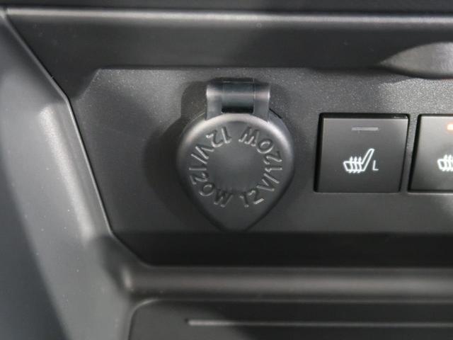 Z 登録済未使用車 9型ディスプレイオーディオ 全周囲カメラ スマートアシスト/アダプティブクルーズ コーナーセンサー 誤発進抑制機能 シートヒーター LEDヘッド/フォグライト 純正17AW(59枚目)