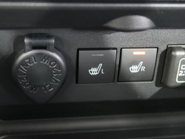 Z 登録済未使用車 9型ディスプレイオーディオ 全周囲カメラ スマートアシスト/アダプティブクルーズ コーナーセンサー 誤発進抑制機能 シートヒーター LEDヘッド/フォグライト 純正17AW(60枚目)