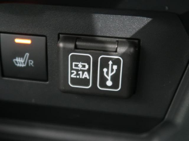 Z 登録済未使用車 9型ディスプレイオーディオ 全周囲カメラ スマートアシスト/アダプティブクルーズ コーナーセンサー 誤発進抑制機能 シートヒーター LEDヘッド/フォグライト 純正17AW(61枚目)
