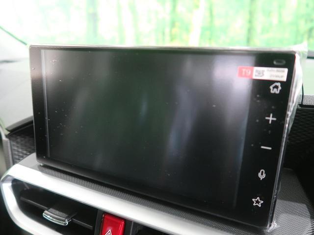 Z 登録済未使用車 9型ディスプレイオーディオ 全周囲カメラ スマートアシスト/アダプティブクルーズ コーナーセンサー 誤発進抑制機能 シートヒーター LEDヘッド/フォグライト 純正17AW(66枚目)