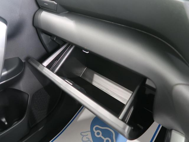 Z 登録済未使用車 9型ディスプレイオーディオ 全周囲カメラ スマートアシスト/アダプティブクルーズ コーナーセンサー 誤発進抑制機能 シートヒーター LEDヘッド/フォグライト 純正17AW(67枚目)