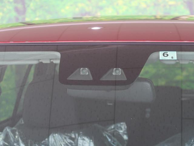 Z 登録済未使用車 9型ディスプレイオーディオ 全周囲カメラ スマートアシスト/アダプティブクルーズ コーナーセンサー 誤発進抑制機能 シートヒーター LEDヘッド/フォグライト 純正17AW(70枚目)