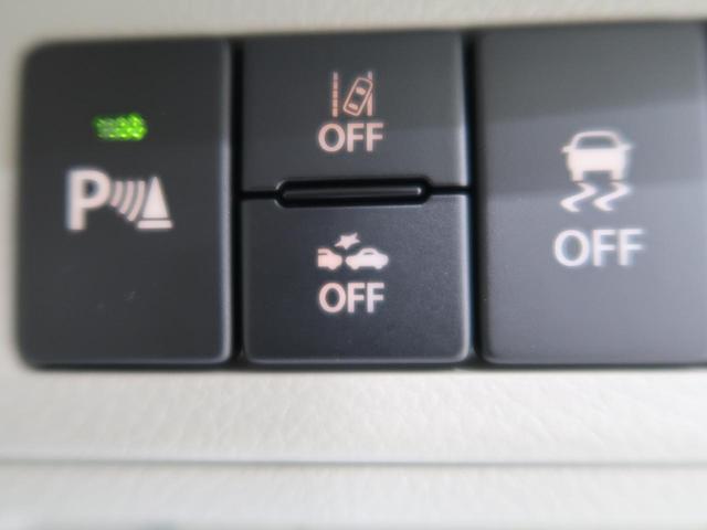 L 届出済未使用車 セーフティサポート/デュアルセンサーブレーキサポート 前後誤発進抑制機能 パーキングセンサー ハイビームアシスト 車線逸脱警報 アイドリングストップ エネチャージ オートエアコン(3枚目)