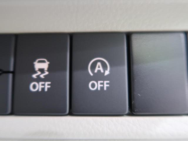 L 届出済未使用車 セーフティサポート/デュアルセンサーブレーキサポート 前後誤発進抑制機能 パーキングセンサー ハイビームアシスト 車線逸脱警報 アイドリングストップ エネチャージ オートエアコン(4枚目)