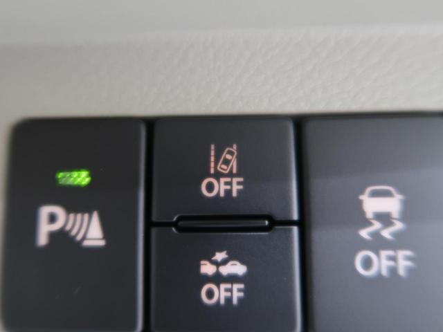 L 届出済未使用車 セーフティサポート/デュアルセンサーブレーキサポート 前後誤発進抑制機能 パーキングセンサー ハイビームアシスト 車線逸脱警報 アイドリングストップ エネチャージ オートエアコン(5枚目)
