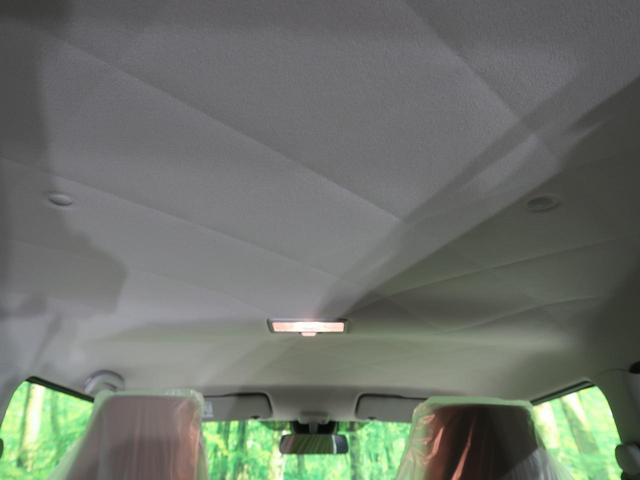 L 届出済未使用車 セーフティサポート/デュアルセンサーブレーキサポート 前後誤発進抑制機能 パーキングセンサー ハイビームアシスト 車線逸脱警報 アイドリングストップ エネチャージ オートエアコン(32枚目)