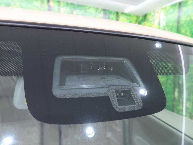 L 届出済未使用車 セーフティサポート/デュアルセンサーブレーキサポート 前後誤発進抑制機能 パーキングセンサー ハイビームアシスト 車線逸脱警報 アイドリングストップ エネチャージ オートエアコン(35枚目)
