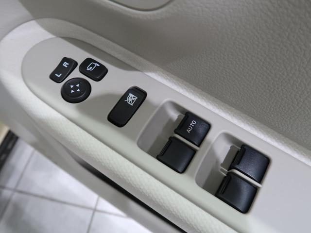 L 届出済未使用車 セーフティサポート/デュアルセンサーブレーキサポート 前後誤発進抑制機能 パーキングセンサー ハイビームアシスト 車線逸脱警報 アイドリングストップ エネチャージ オートエアコン(36枚目)