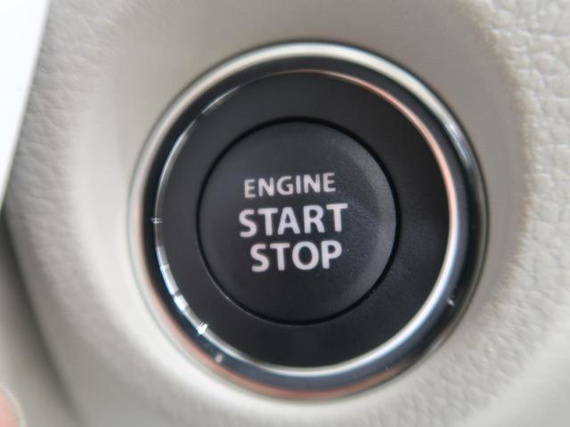 L 届出済未使用車 セーフティサポート/デュアルセンサーブレーキサポート 前後誤発進抑制機能 パーキングセンサー ハイビームアシスト 車線逸脱警報 アイドリングストップ エネチャージ オートエアコン(37枚目)