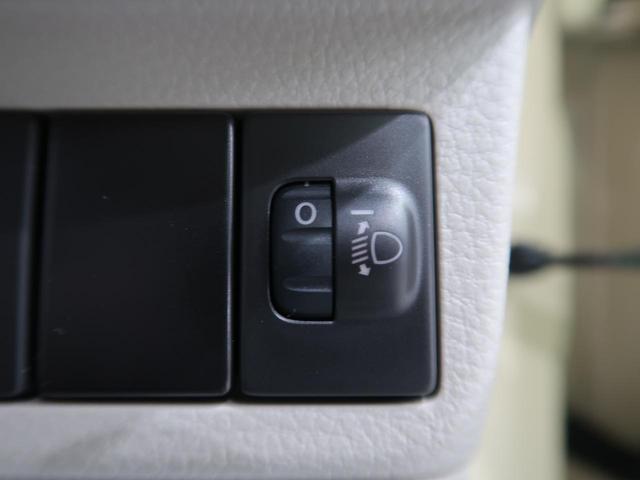 L 届出済未使用車 セーフティサポート/デュアルセンサーブレーキサポート 前後誤発進抑制機能 パーキングセンサー ハイビームアシスト 車線逸脱警報 アイドリングストップ エネチャージ オートエアコン(38枚目)