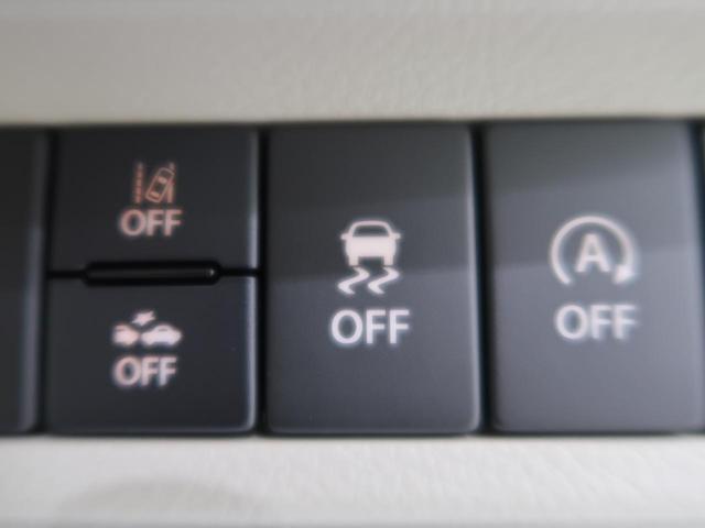 L 届出済未使用車 セーフティサポート/デュアルセンサーブレーキサポート 前後誤発進抑制機能 パーキングセンサー ハイビームアシスト 車線逸脱警報 アイドリングストップ エネチャージ オートエアコン(39枚目)