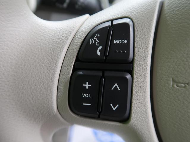 L 届出済未使用車 セーフティサポート/デュアルセンサーブレーキサポート 前後誤発進抑制機能 パーキングセンサー ハイビームアシスト 車線逸脱警報 アイドリングストップ エネチャージ オートエアコン(41枚目)