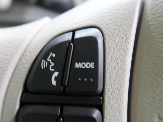 L 届出済未使用車 セーフティサポート/デュアルセンサーブレーキサポート 前後誤発進抑制機能 パーキングセンサー ハイビームアシスト 車線逸脱警報 アイドリングストップ エネチャージ オートエアコン(42枚目)
