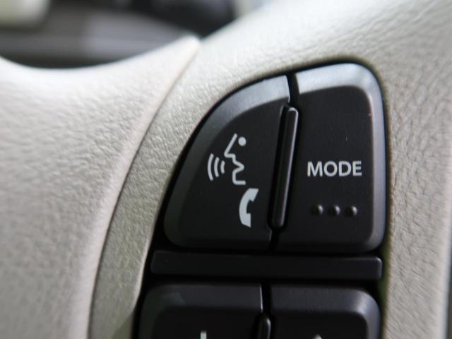 L 届出済未使用車 セーフティサポート/デュアルセンサーブレーキサポート 前後誤発進抑制機能 パーキングセンサー ハイビームアシスト 車線逸脱警報 アイドリングストップ エネチャージ オートエアコン(43枚目)
